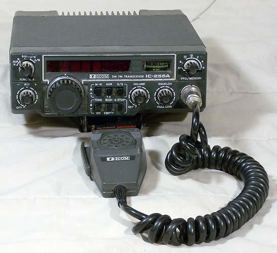 Radios - Icom IC-255A 2 meter FM 1979